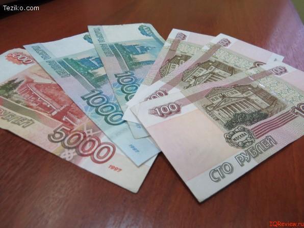 skupka-ne-rabochikh-planshetov_48053_1