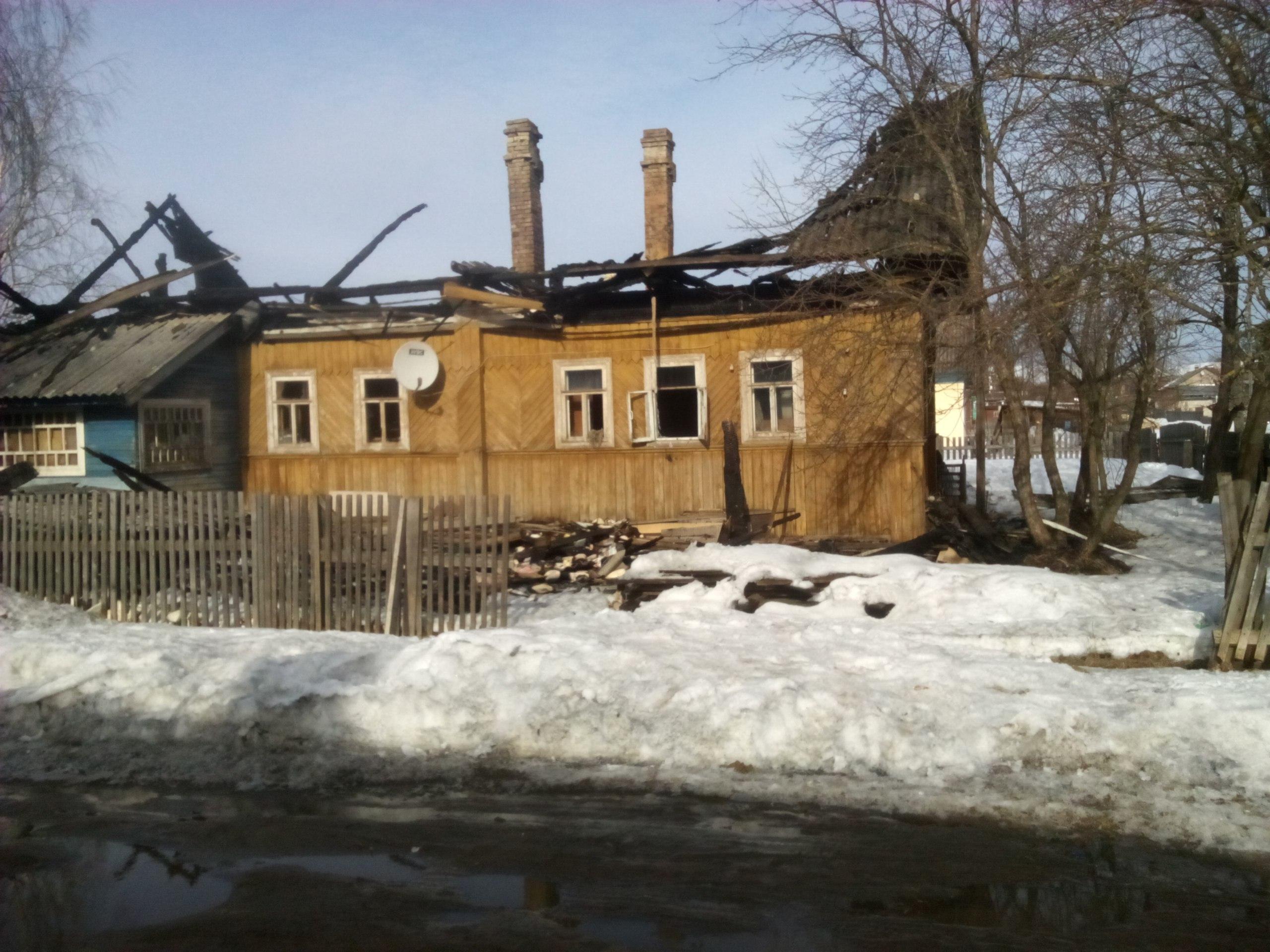 демьяново сгорел дом