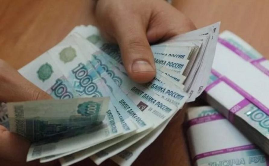 страховой агент похитила деньги