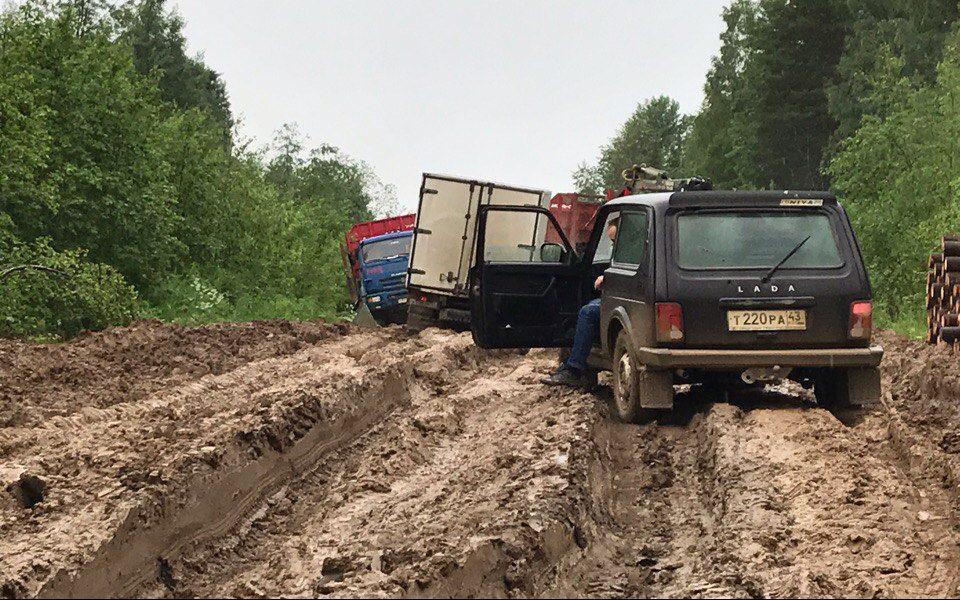 дорожный коллапс