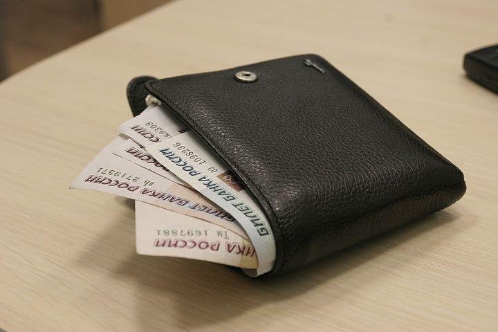 грабеж вытащил портмоне