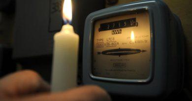 Опубликован график отключения электроэнергии в Опарино